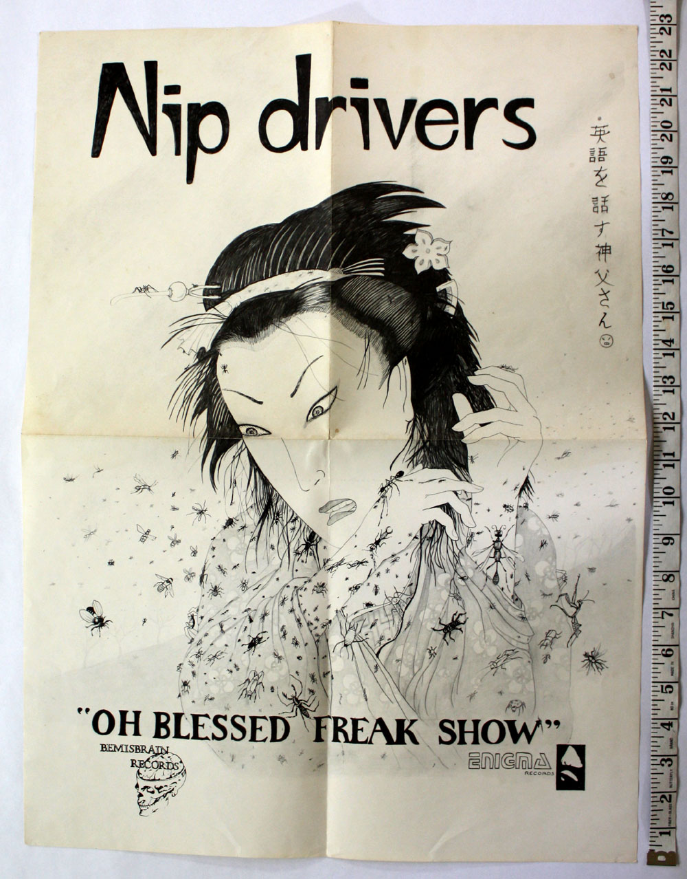 NIP DRIVERS Oh Blessed Freak Show POSTER